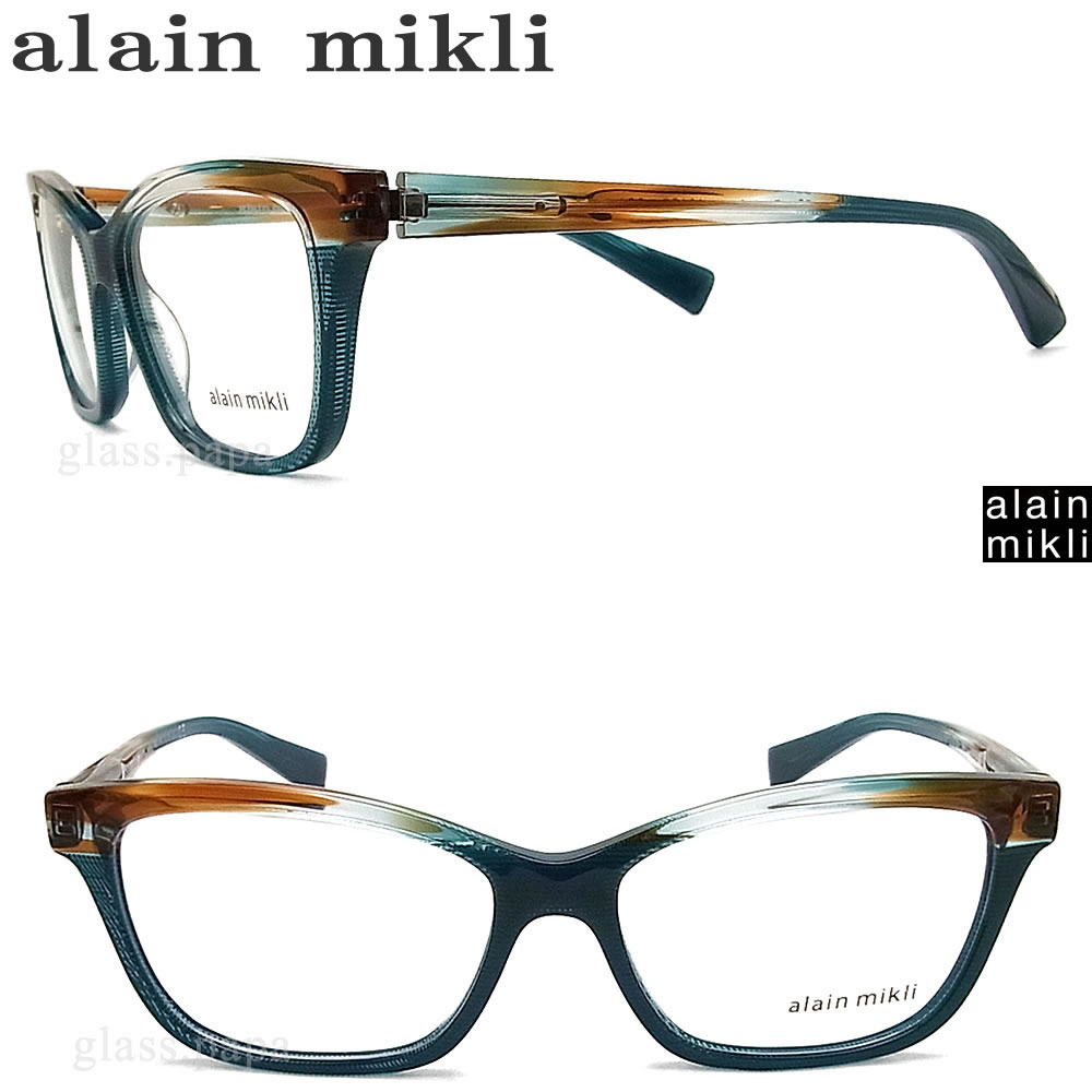 alain mikli アランミクリ メガネフレーム A03037-004 眼鏡 伊達メガネ 度付き ブルー×ブラウン メンズ・レディース