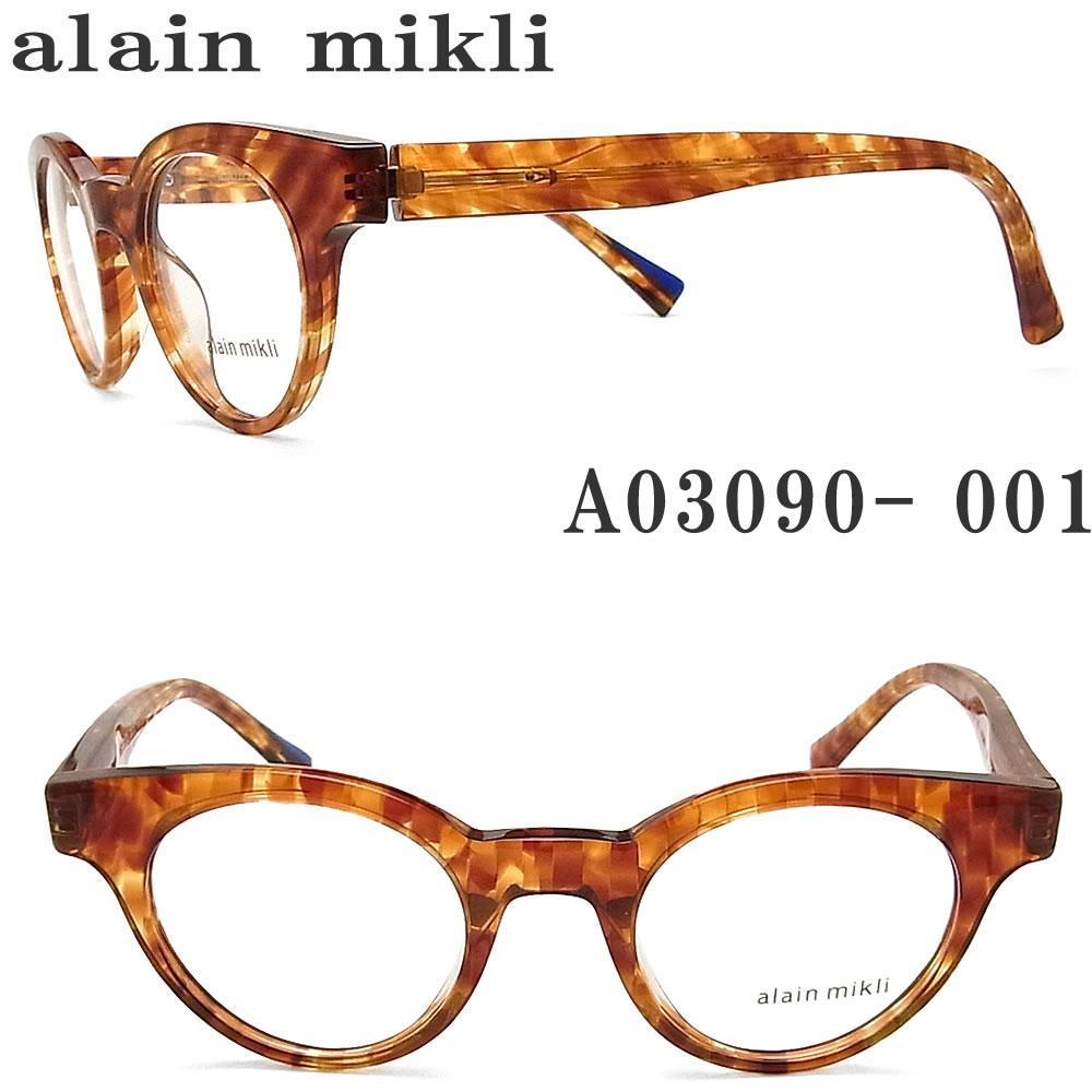 alain mikli アランミクリ メガネフレーム A03090-001 眼鏡 伊達メガネ 度付き ブラウン系 メンズ・レディース