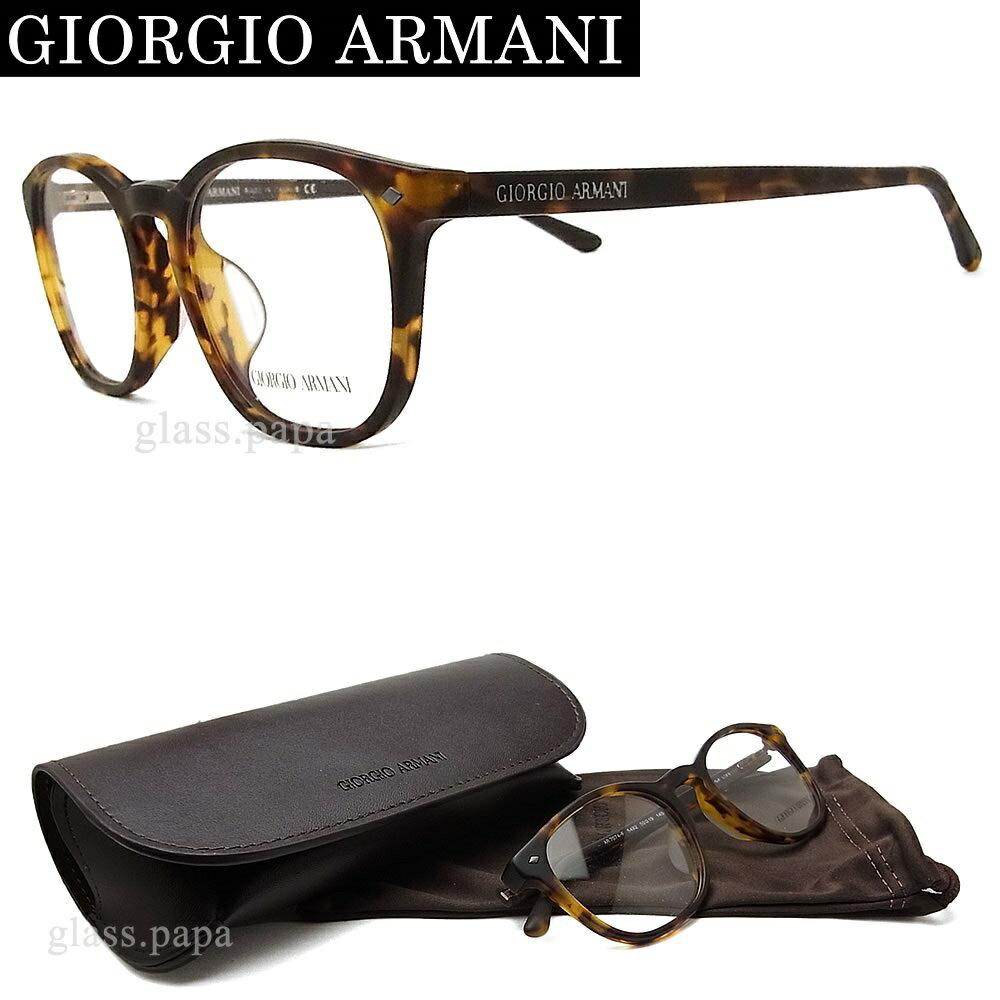 ジョルジオ・アルマーニ GIORGIO ARMANI メガネフレーム AR7074-F 5492 【送料無料・代引手数料無料】 クラシック セル 眼鏡 ブランド 伊達メガネ 度付き マットダークハバナ メンズ・レディース 【イタリア製】