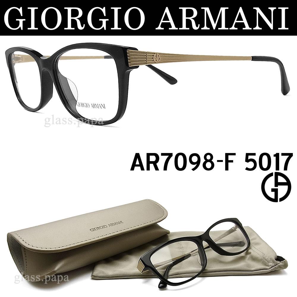 ジョルジオ・アルマーニ GIORGIO ARMANI メガネフレーム AR7098-F 5017 【送料無料・代引手数料無料】 クラシック セル 眼鏡 ブランド 伊達メガネ 度付き ブラック メンズ・レディース 【イタリア製】