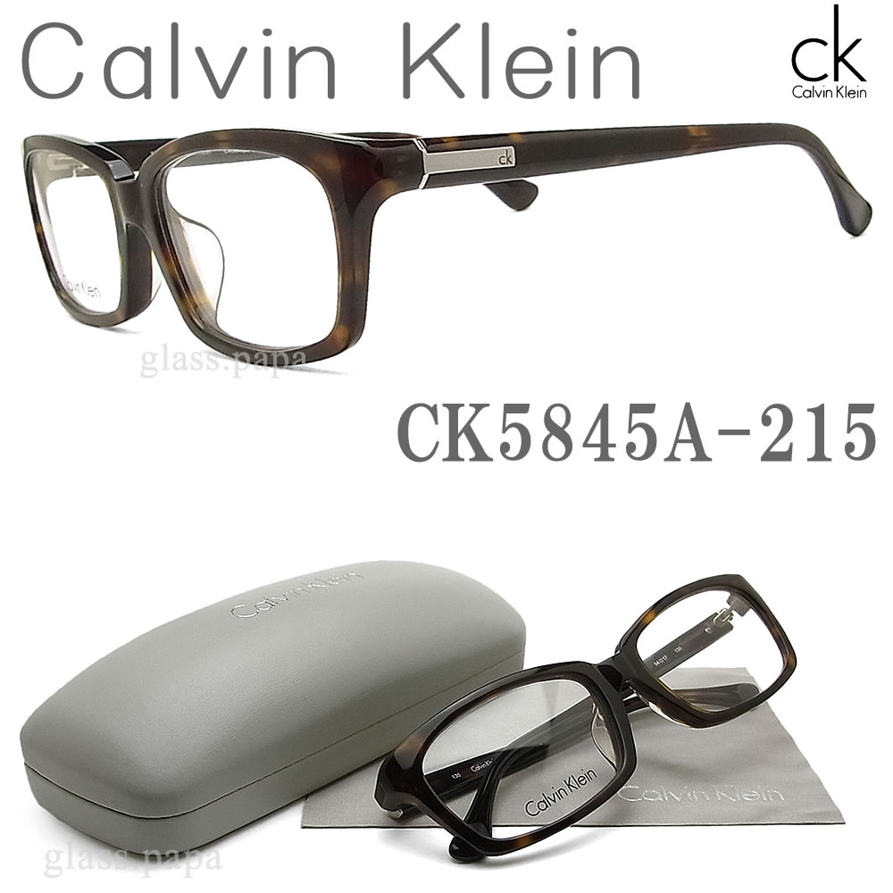 【CALVIN KLEIN】 カルバンクライン メガネ フレーム 5845A-215 【送料無料・代引手数料無料】 眼鏡 伊達メガネ 度付き ダークハバナ メンズ