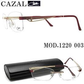 CAZAL カザール メガネフレーム 1220 003 眼鏡 ブランド 伊達メガネ 度付き ワインレッド×ゴールド チタン レディース 女性 ドイツ製