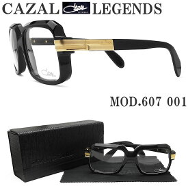 CAZAL カザール LEGENDS メガネフレーム 607 001 眼鏡 ブランド 伊達メガネ 度付き ブラック×ゴールド メンズ 男性 ドイツ製 カザールレジェンズ
