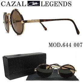 CAZAL LEGENDS カザールレジェンズ 644 007 サングラス ブラウンデミ×ゴールド メンズ 男性 ドイツ製 ラウンド型 ビンテージ ストリート ファッション