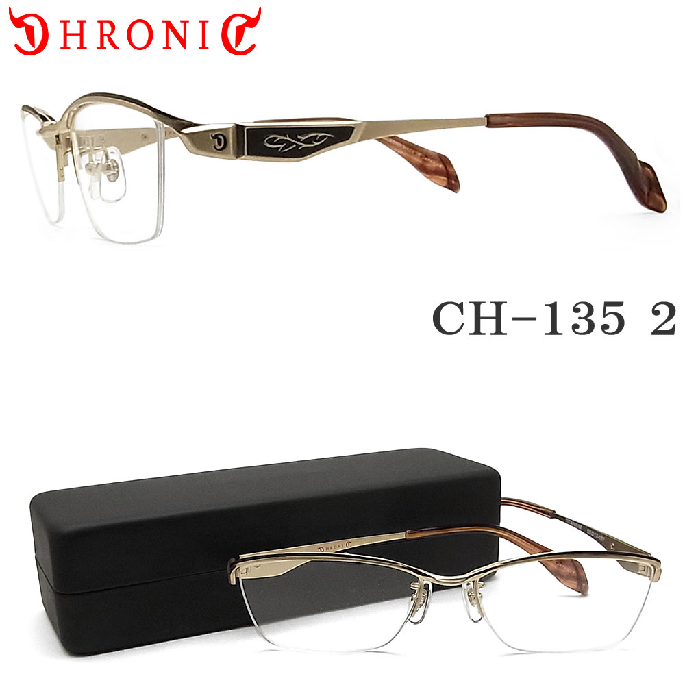 【CHRONIC】 クロニック メガネ フレーム CH-135 2 眼鏡 伊達メガネ 度付き マットゴールド メンズ