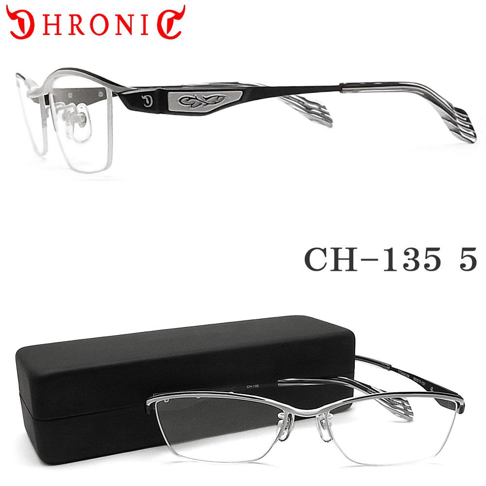 【CHRONIC】 クロニック メガネ フレーム CH-135 5 眼鏡 伊達メガネ 度付き ホワイト メンズ