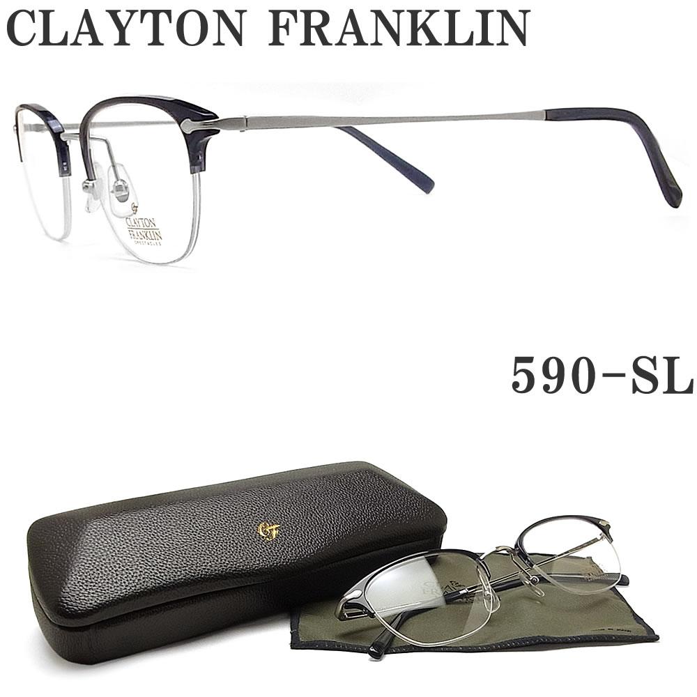 CLAYTON FRANKLIN クレイトン フランクリン メガネ フレーム 590-SL 眼鏡 クラシック 伊達メガネ 度付き ブルーグレー メンズ レディース 男性 女性