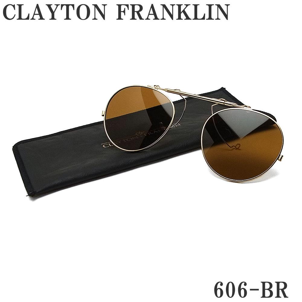 CLAYTON FRANKLIN クレイトン フランクリン 606-BR 606用クリップオン