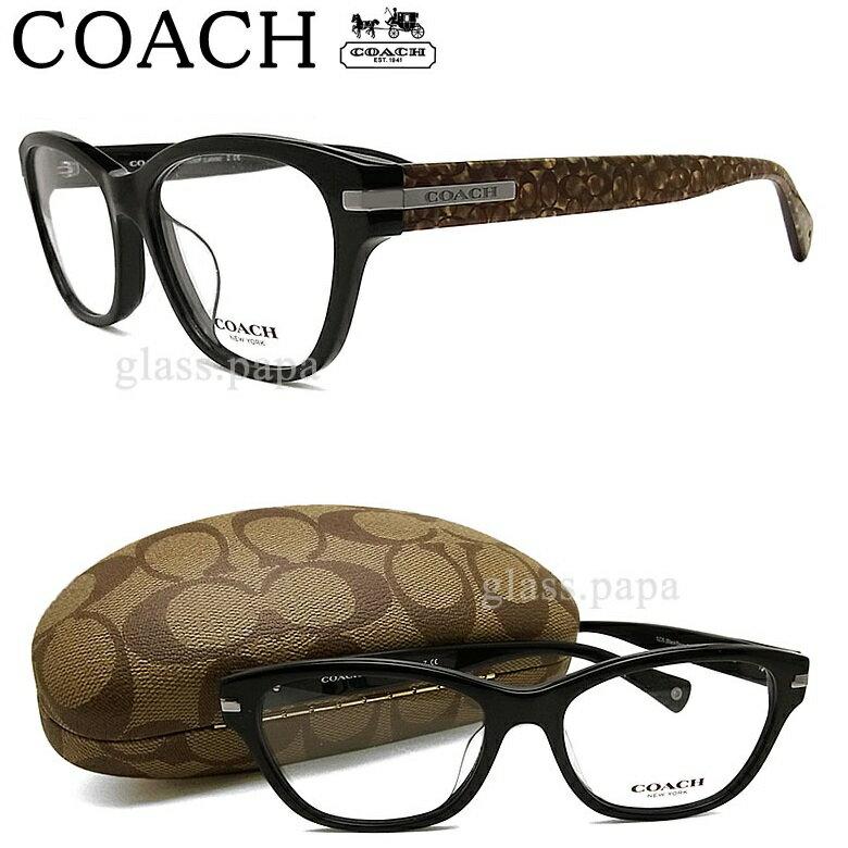 コーチ メガネ COACH HC6050F-5226 Lakota【送料無料・代引手数料無料】 眼鏡 ブランド 伊達メガネ 度付き ブラック レディース セル