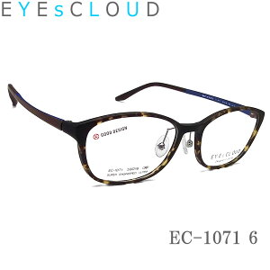 EYEs CLOUD アイクラウド メガネ フレーム EC-1071 Col.6 グッドデザイン賞 眼鏡 軽量 伊達メガネ 度付き ブラウンデミメンズ・レディース