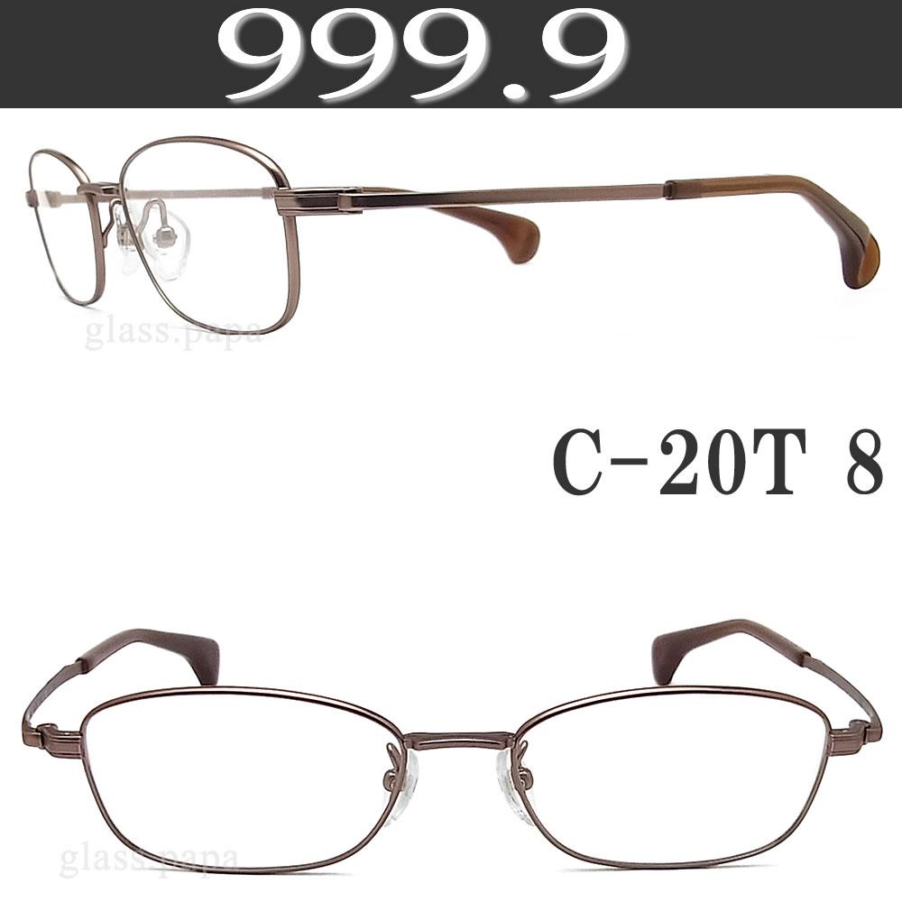 999.9 フォーナインズ メガネフレーム C-20T 8 眼鏡 伊達メガネ 度付き ピンクブラウン チルドレン 子供用 four nines メガネ
