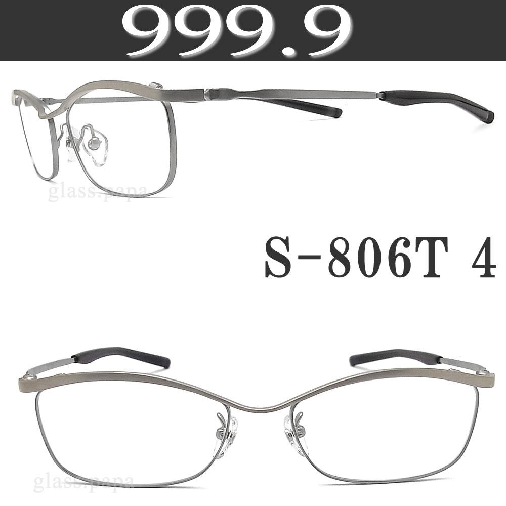 999.9 フォーナインズ メガネフレーム S-806T 4 眼鏡 伊達メガネ 度付き マットグレー メンズ four nines メガネ