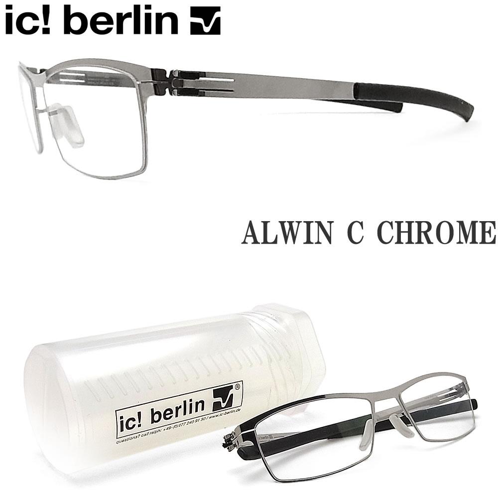 ic! berlin アイシーベルリン メガネ ALWIN C. CHROME 眼鏡 伊達メガネ 度付き クロム