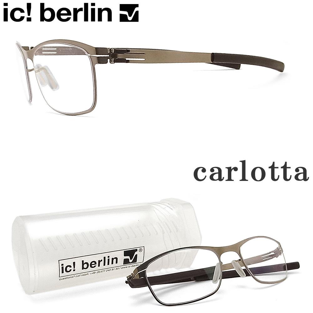 ic! berlin アイシーベルリン メガネ CARLOTTA 眼鏡 伊達メガネ 度付き ブロンズ