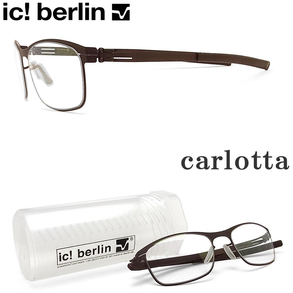 ic! berlin アイシーベルリン メガネ CARLOTTA 眼鏡 伊達メガネ 度付き チョコレートブラウン
