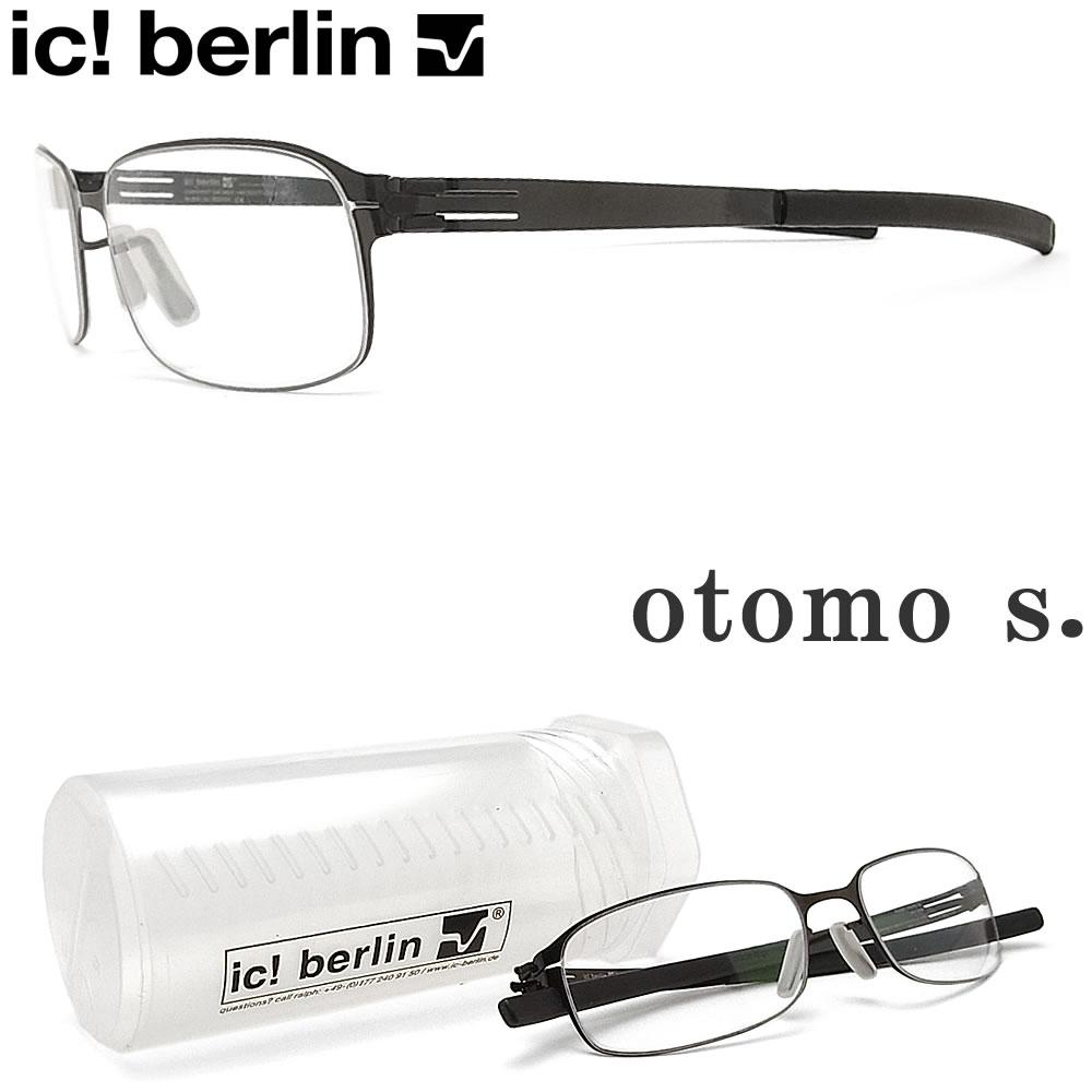 ic! berlin アイシーベルリン メガネ OTOMO S. 眼鏡 伊達メガネ 度付き ガンメタル