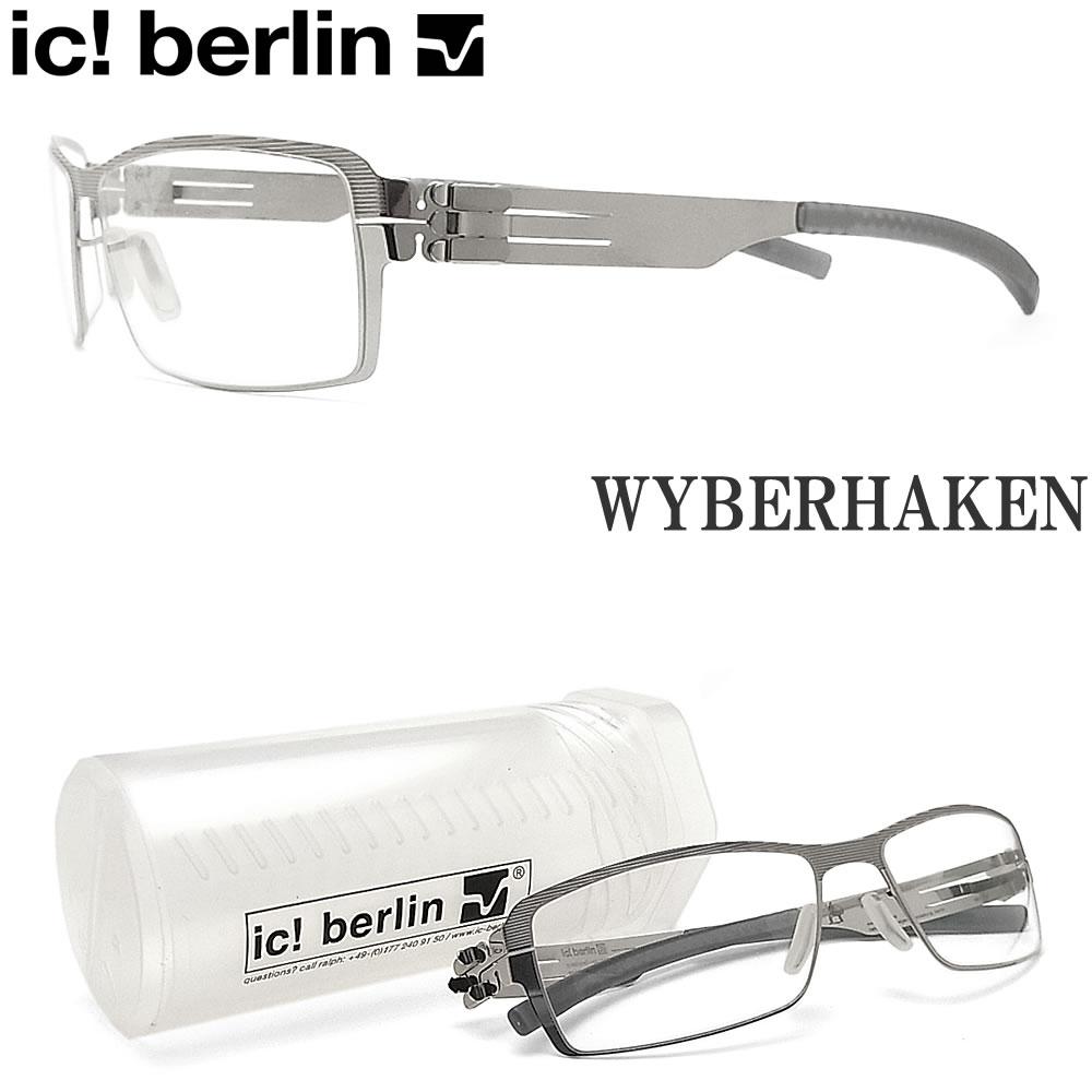 ic! berlin アイシーベルリン メガネ WYBERHAKEN CHROME 眼鏡 伊達メガネ 度付き クロム