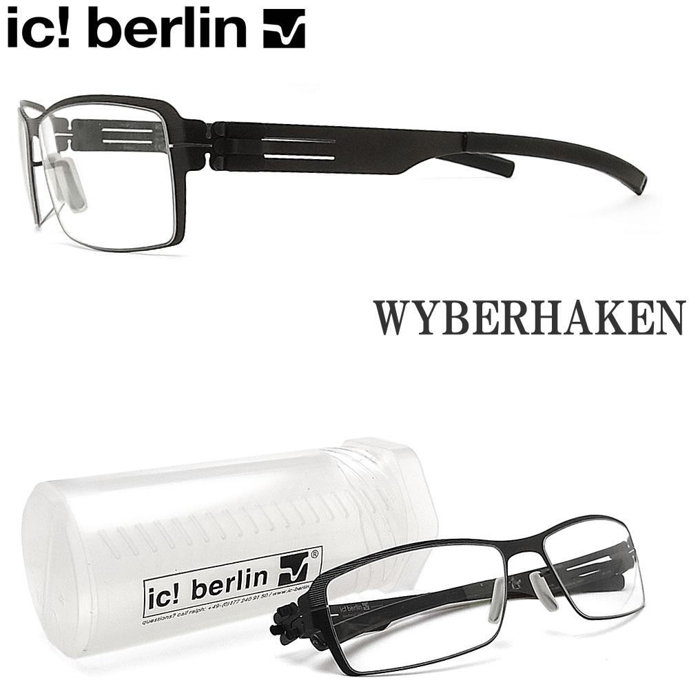ic! berlin アイシーベルリン メガネ WYBERHAKEN GRAPHITE 眼鏡 伊達メガネ 度付き チャコールグレー