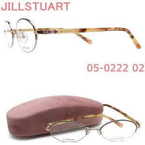 JILLSTUART ジルスチュアート メガネ フレーム 05-0222 02 眼鏡 ダークブラウン×ゴールド ブランド 伊達メガネ 度付き レディース 女性