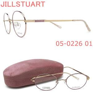 JILLSTUART ジルスチュアート メガネ フレーム 05-0226 01 眼鏡 ピンクベージュ×ライトゴールド ブランド 伊達メガネ 度付き レディース 女性