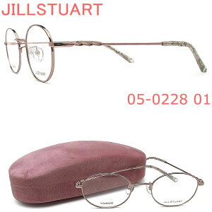 JILLSTUART ジルスチュアート メガネ フレーム 05-0228 01 眼鏡 ローズゴールド ブランド 伊達メガネ 度付き レディース 女性