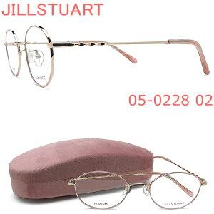 JILLSTUART ジルスチュアート メガネ フレーム 05-0228 02 眼鏡 ピンク×ライトゴールド ブランド 伊達メガネ 度付き レディース 女性