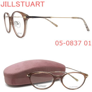 JILLSTUART ジルスチュアート メガネ フレーム 05-0837 01 眼鏡 クリアブラウン×ライトゴールド ブランド 伊達メガネ 度付き レディース 女性
