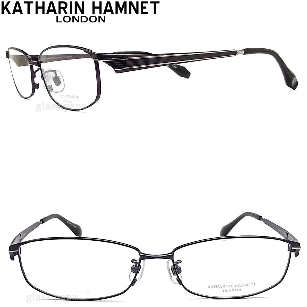 【ポイント5倍! 7月21日01:59分まで】 キャサリンハムネット KATHARINE HAMNETT メガネフレーム 9142-3 【送料・代引手数料無料】 メタル 眼鏡 ブランド 伊達メガネ 度付き メンズ