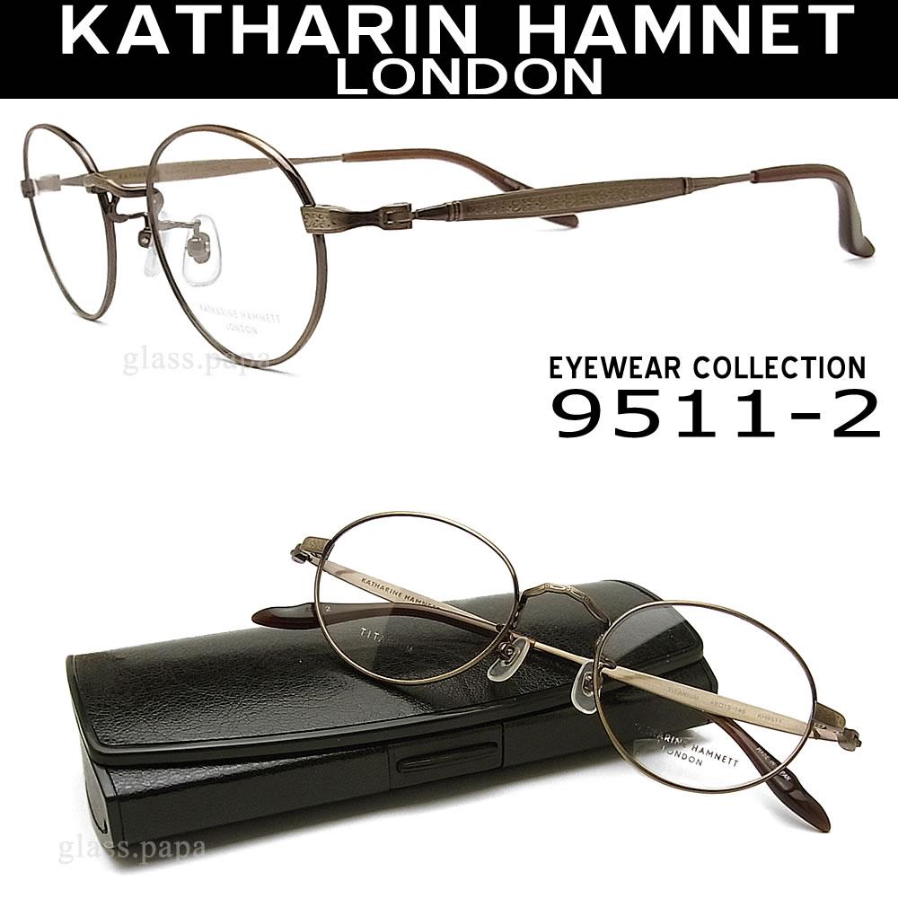 キャサリンハムネット KATHARINE HAMNETT メガネフレーム 9511-2 【送料・代引手数料無料】 メタル 眼鏡 ブランド 伊達メガネ 度付き メンズ