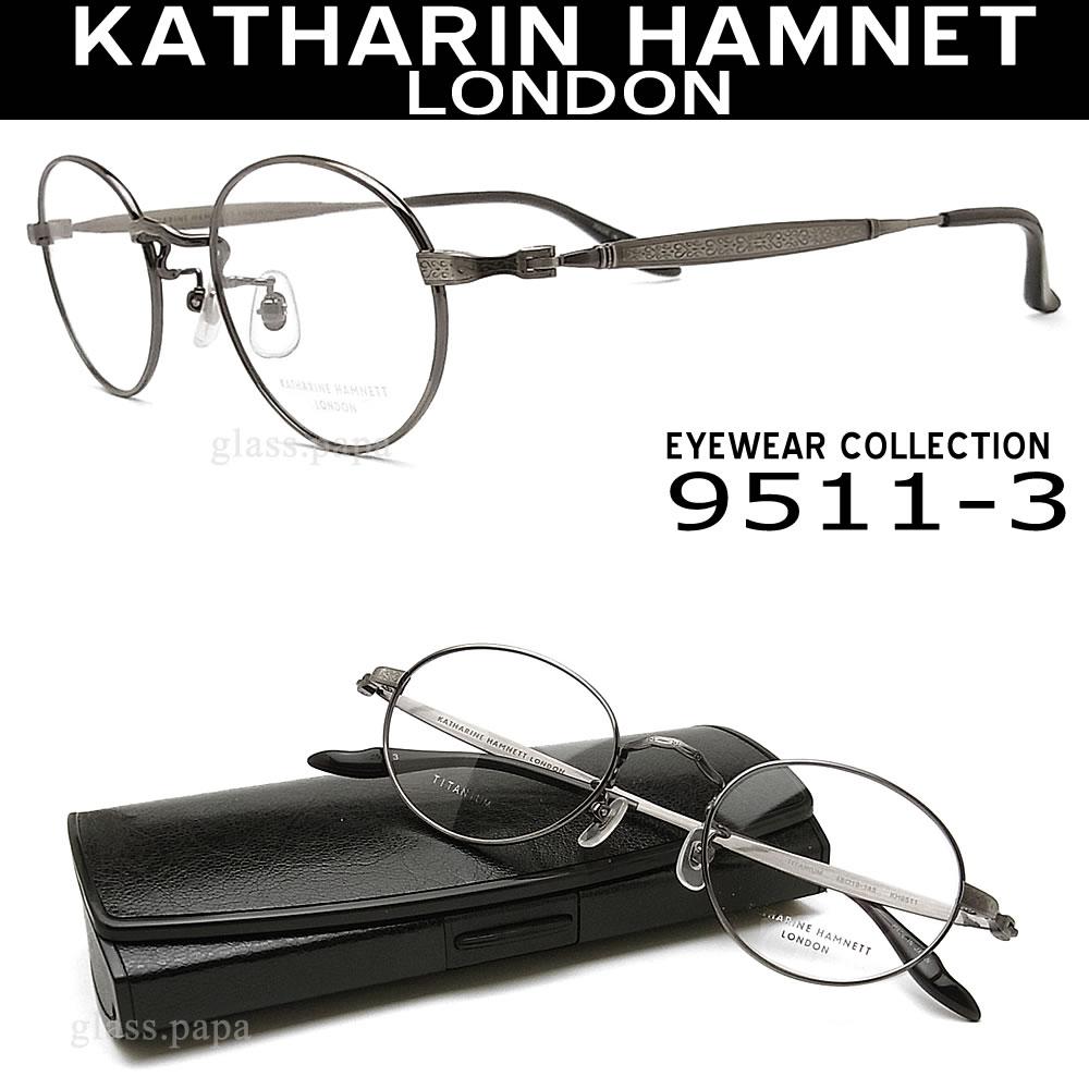 キャサリンハムネット KATHARINE HAMNETT メガネフレーム 9511-3 【送料・代引手数料無料】 メタル 眼鏡 ブランド 伊達メガネ 度付き メンズ