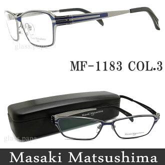 masakimatsushimamegane Masaki Matsushima MF-1183 3眼镜名牌没镜片的眼镜度从属于的灰色钛人glasspapa