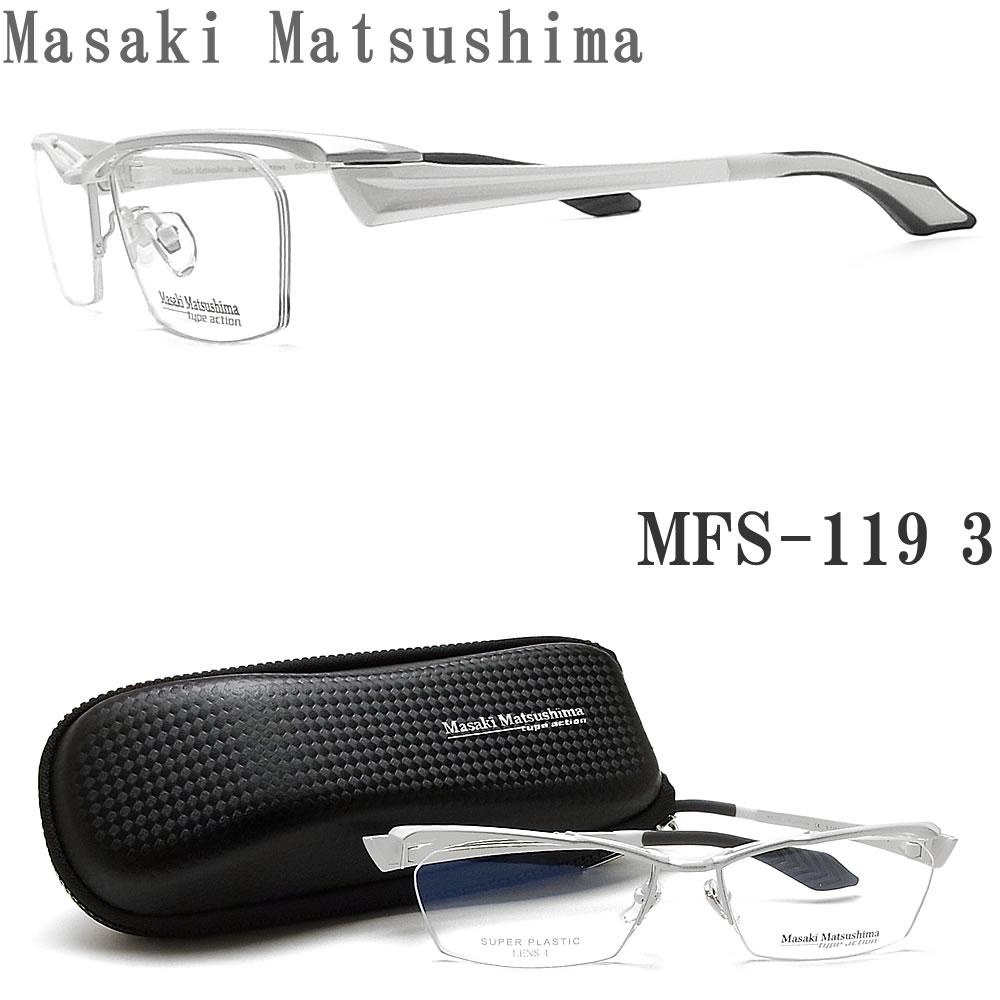 Masaki Matsushima マサキマツシマ メガネ フレーム MFS-119 3 Type action タイプアクション 眼鏡 ブランド 伊達メガネ 度付き ホワイト メンズ