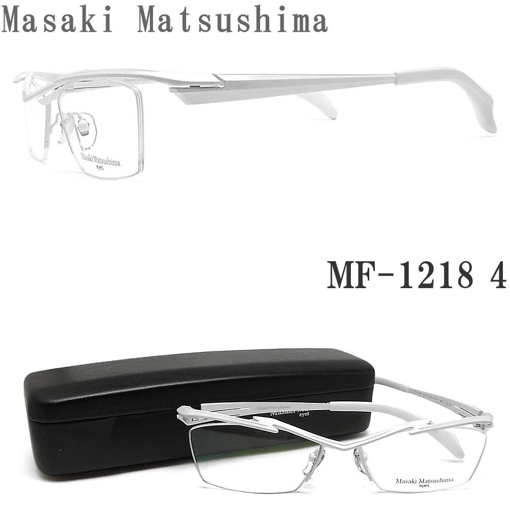 Masaki Matsushima マサキマツシマ メガネ フレーム MF-1218 4 眼鏡 サイズ57 伊達メガネ 度付き ホワイトパール チタン メンズ 男性