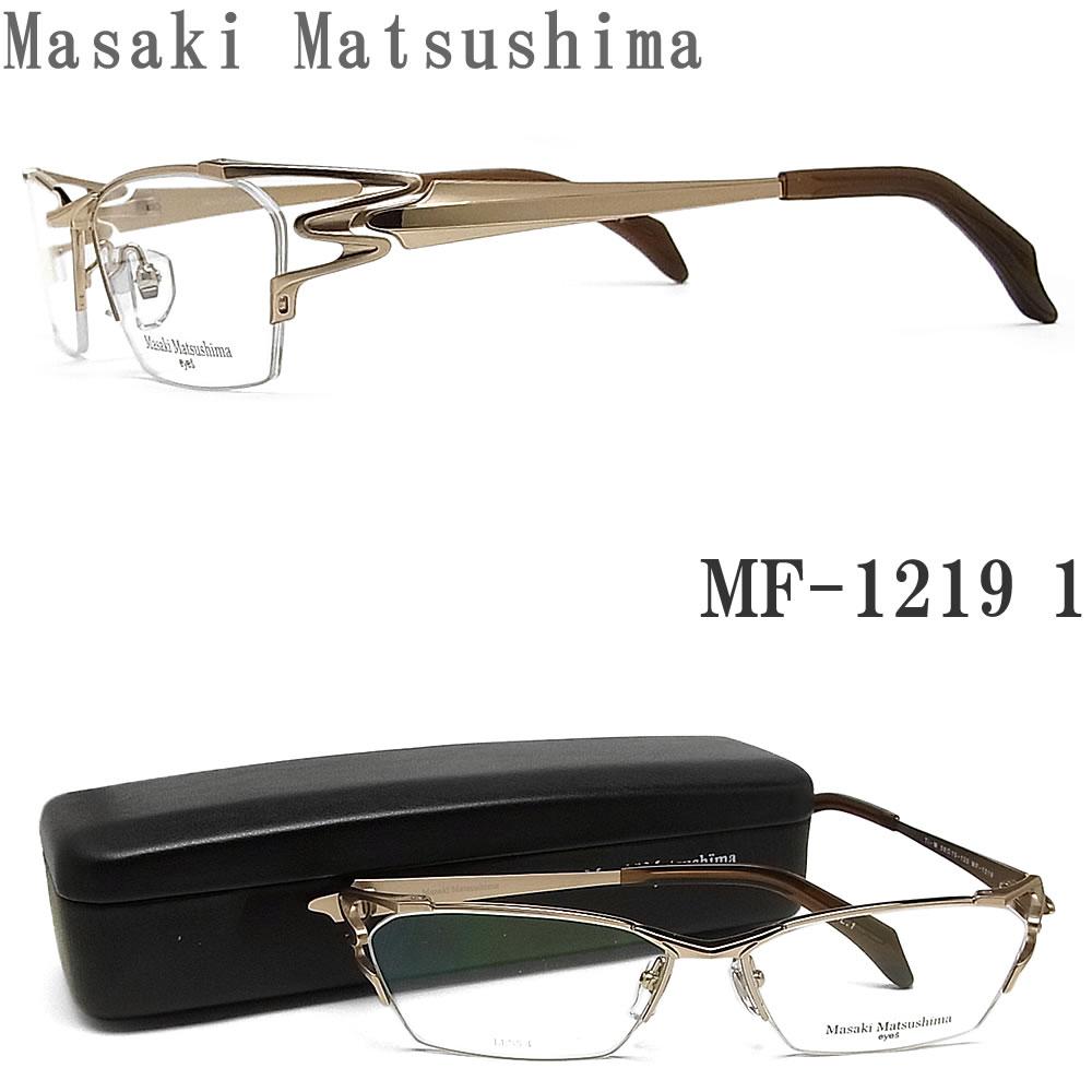 Masaki Matsushima マサキマツシマ メガネ フレーム MF-1219 1 眼鏡 サイズ58 伊達メガネ 度付き シャンパンゴールド チタン メンズ 男性