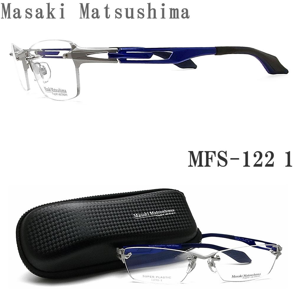 Masaki Matsushima マサキマツシマ メガネ フレーム MFS-122 1 Type action タイプアクション フチなし 2ポイント 眼鏡 ブランド 伊達メガネ 度付き マットシルバー メンズ