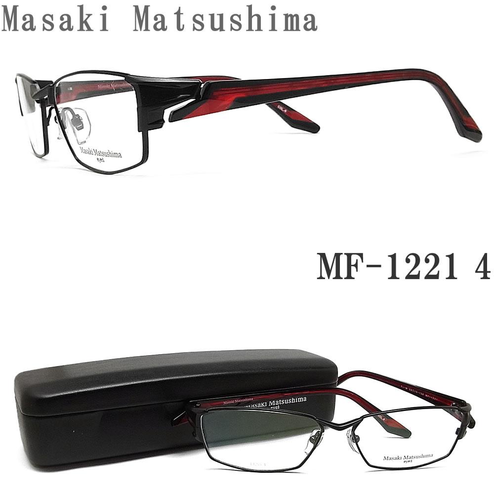 Masaki Matsushima マサキマツシマ メガネ フレーム MF-1221 4 眼鏡 サイズ58 伊達メガネ 度付き ブラックマット×ブラック チタン メンズ 男性