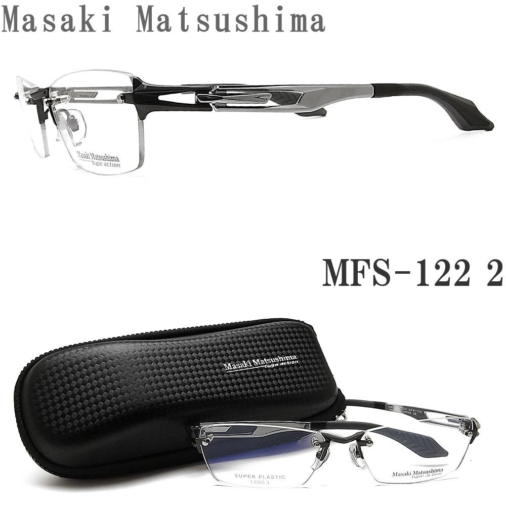 Masaki Matsushima マサキマツシマ メガネ フレーム MFS-122 2 Type action タイプアクション フチなし 2ポイント 眼鏡 ブランド 伊達メガネ 度付き ガンメタル メンズ