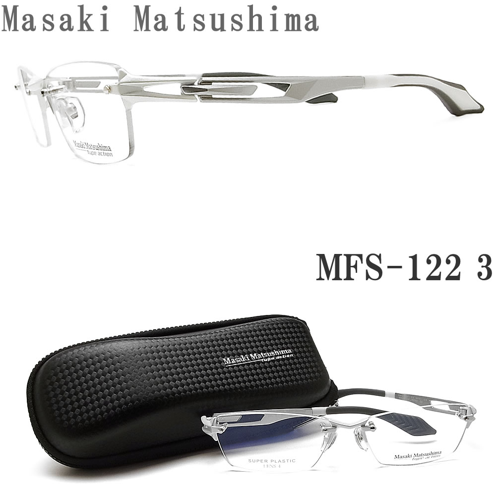 Masaki Matsushima マサキマツシマ メガネ フレーム MFS-122 3 Type action タイプアクション フチなし 2ポイント 眼鏡 ブランド 伊達メガネ 度付き ホワイト メンズ
