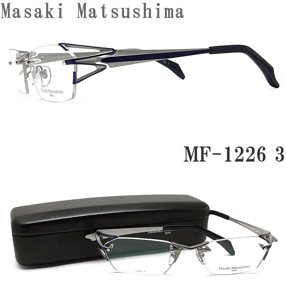 Masaki Matsushima マサキマツシマ メガネ フレーム MF-1226 3 フチなし 2ポイント 眼鏡 ブランド 伊達メガネ 度付き グレー×ネイビー メンズ