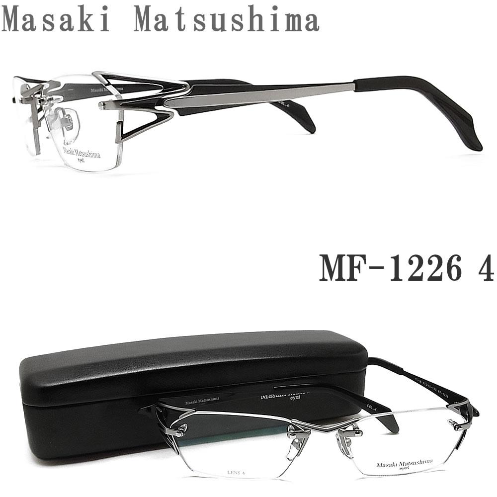 Masaki Matsushima マサキマツシマ メガネ フレーム MF-1226 4 フチなし 2ポイント 眼鏡 ブランド 伊達メガネ 度付き グレー×ブラック メンズ