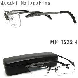 Masaki Matsushima マサキマツシマ メガネ フレーム MF-1232 4 フチなし 1ポイント 眼鏡 ブランド 伊達メガネ 度付き ガンメタル メンズ チタン 日本製