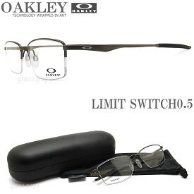 OAKLEY オークリー メガネフレーム [LIMIT SWITCH 0.5 リミットスウィッチ0.5] OX5119-0252 サイズ52 眼鏡 ブランド スポーツ 伊達メガネ 度付き Satin Pewter メンズ・レディース