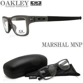 OAKLEY オークリー メガネフレーム [MARSHAL MNP マーシャルエムエヌピー] OX8091-0253 (サイズ53) 眼鏡 ブランド スポーツ 伊達メガネ 度付き Satin Grey メンズ・レディース