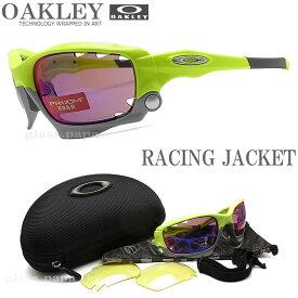 OAKLEY オークリー サングラス レイシングジャケット 009171-3962 RACING JACKET PRIZM ROAD プリズムロード RETINA BURN