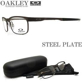 OAKLEY オークリー メガネフレーム [STEEL PLATE スティールプレート] OX3222-0454 (サイズ54) 眼鏡 ブランド スポーツ 伊達メガネ 度付き Powder Pewter メンズ・レディース