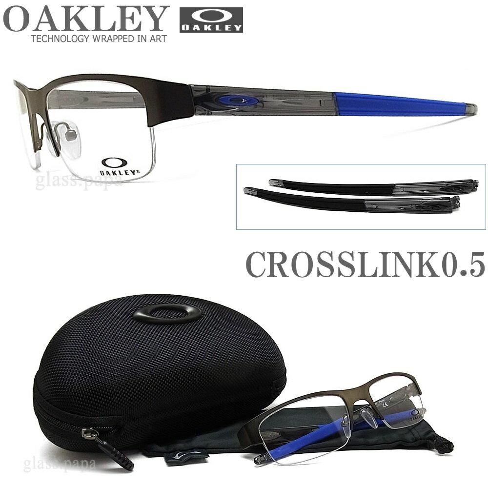 OAKLEY オークリー メガネフレーム [CROSSLINK 0.5 クロスリンク0.5] OX3226-0255 (サイズ55) 眼鏡 スポーツ 伊達メガネ 度付き PEWTER メンズ・レディース