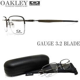 OAKLEY オークリー メガネフレーム [GAUGE 3.2 BLADE ゲージ3.2ブレード] OX5128-0252 (サイズ52) 眼鏡 スポーツ 伊達メガネ 度付き Pewter
