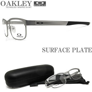 OAKLEY オークリー メガネフレーム OX5132-0352 サイズ52 SURFACE サーフェスプレート 眼鏡 スポーツ 伊達メガネ 度付き Satin Chrome メンズ・レディース