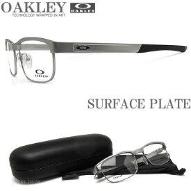 OAKLEY オークリー メガネフレーム OX5132-0354 サイズ54 SURFACE サーフェスプレート 眼鏡 スポーツ 伊達メガネ 度付き Satin Chrome メンズ・レディース