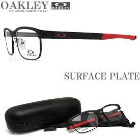 OAKLEY オークリー メガネフレーム OX5132-0452 サイズ52 SURFACE サーフェスプレート 眼鏡 スポーツ 伊達メガネ 度付き Matte Black メンズ・レディース